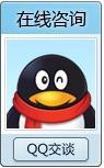 《仲博娱乐在线QQ总客服主管》在此为您服务